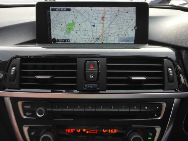 HDDナビゲーション・システムやUSBオーディオ・インターフェース、コンフォート・アクセスなどを装備しています!バックカメラ&フルセグTV付きです!