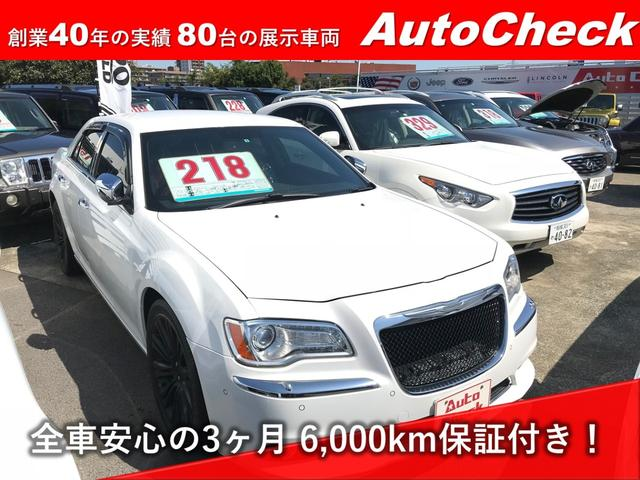 神奈川で愛されて40年、常時80台を在庫しております。自社工場完備。納得の愛車選びをサポート致します。お気軽にご来店ください。URL/http://www.autocheckweb.com/