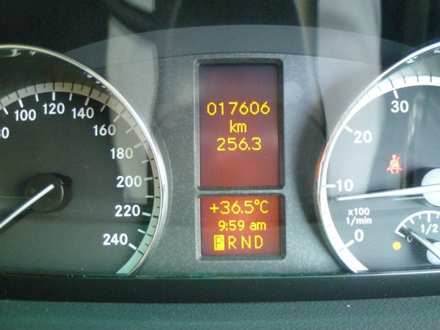 V350 エクスクルーシブ 特別限定車 HDDナビ地デジ(20枚目)