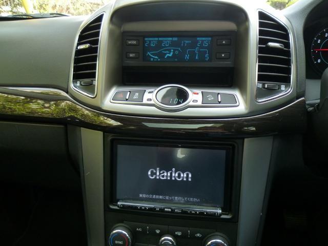 クラリオンNX614・メモリーナビ・地デジ・バックカメラを装備しています!