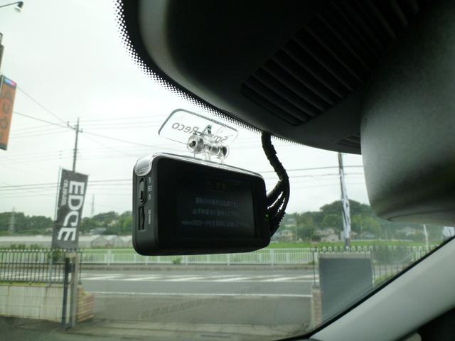 前後ドライブレコーダーを装着しています!