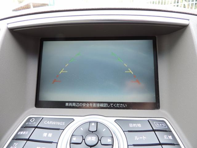 日産 スカイライン 250GT 純正HDDナビ サイドバックカメラ