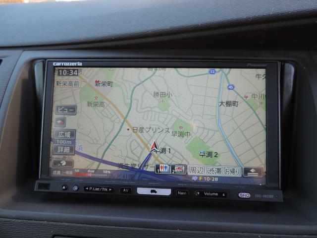 トヨタ アイシス G 純正エアロ パワースライドドア HDDナビ フルセグTV