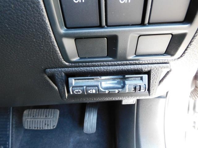 2.5iアイサイト 純正HDDナビ フルセグTV Bluetooth接続 禁煙車(5枚目)