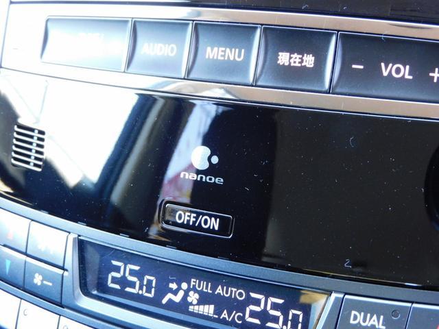 2.5iアイサイト 純正HDDナビ フルセグTV Bluetooth接続 禁煙車(39枚目)