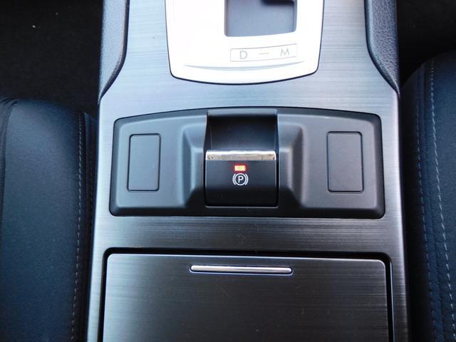 2.5iアイサイト 純正HDDナビ フルセグTV Bluetooth接続 禁煙車(41枚目)