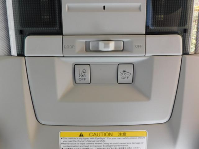 2.5iアイサイト 純正HDDナビ フルセグTV Bluetooth接続 禁煙車(48枚目)