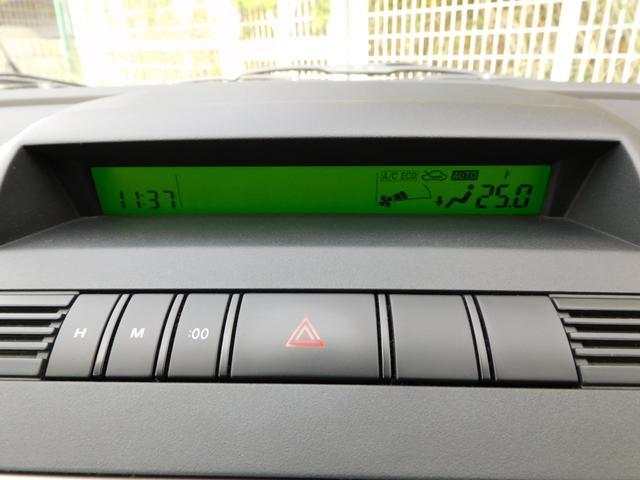20S 純正HDDナビ TV Bカメラ 両側パワースライドドア(37枚目)