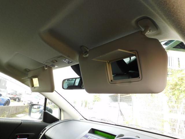 20S 純正HDDナビ TV Bカメラ 両側パワースライドドア(40枚目)