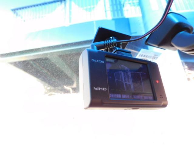 GエアロHDDナビスマートセレクション 純正HDDインターナビ バックカメラ(5枚目)