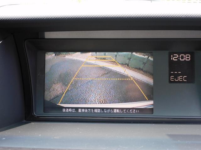 GエアロHDDナビスマートセレクション 純正HDDインターナビ TV Bカメラ 両側パワスラ(4枚目)