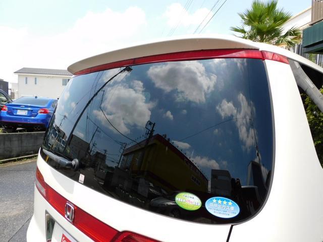 GエアロHDDナビスマートセレクション 純正HDDインターナビ TV Bカメラ 両側パワスラ(50枚目)
