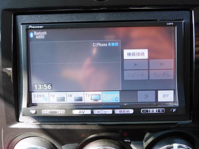 C 純正メモリーナビ TV Bt接続 HID 後期型(30枚目)