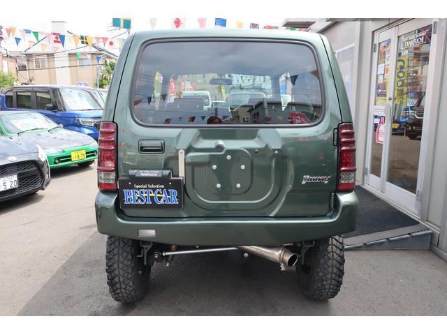 ランドベンチャー 4WD リフトアップカスタム車(6枚目)