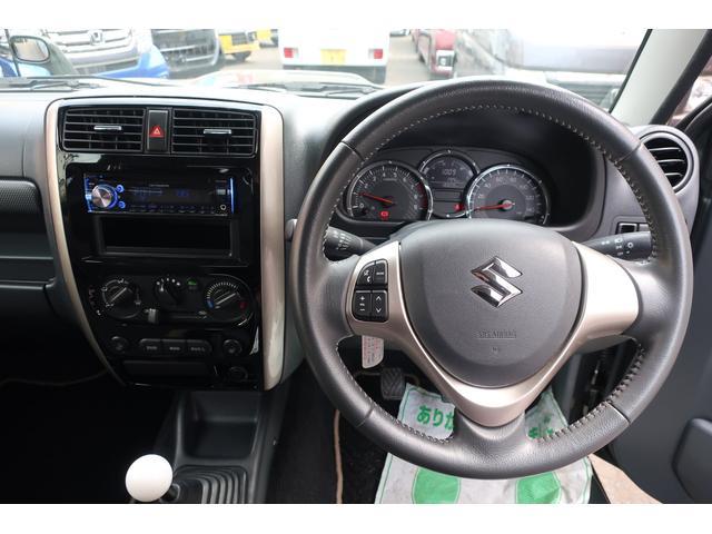 ランドベンチャー 4WD リフトアップカスタム車(9枚目)
