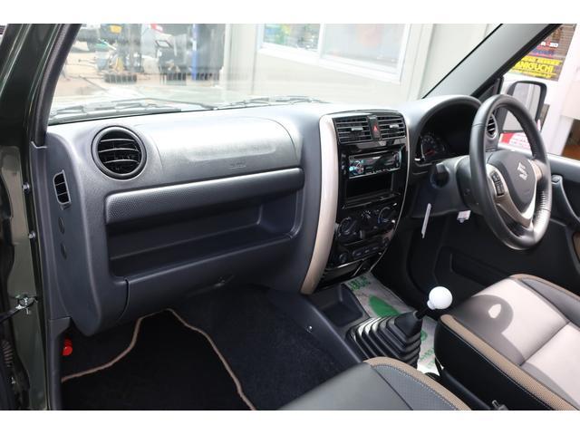 ランドベンチャー 4WD リフトアップカスタム車(10枚目)
