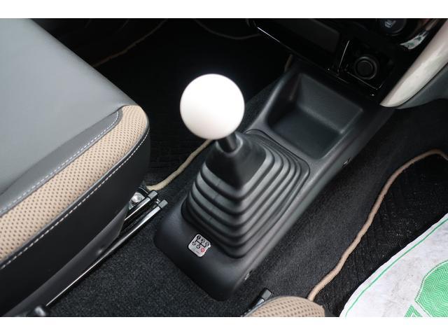 ランドベンチャー 4WD リフトアップカスタム車(16枚目)