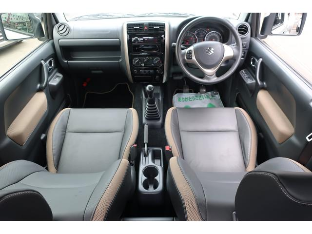 ランドベンチャー 4WD 後期型 専用レザー調シート(8枚目)