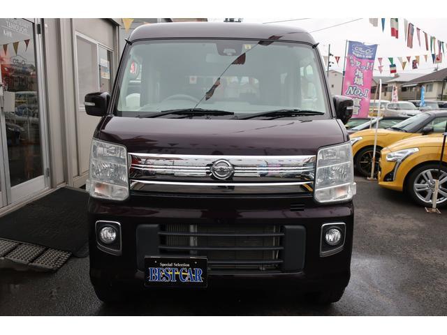 「日産」「NV100クリッパー」「コンパクトカー」「埼玉県」の中古車5