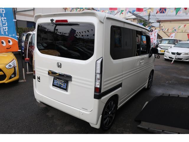 「ホンダ」「N-VAN+スタイル」「軽自動車」「埼玉県」の中古車2