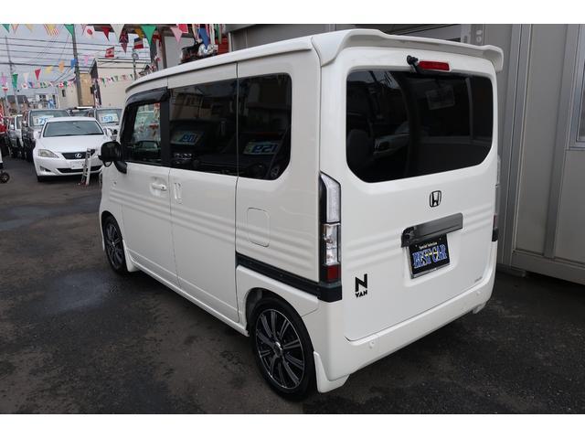 「ホンダ」「N-VAN+スタイル」「軽自動車」「埼玉県」の中古車4