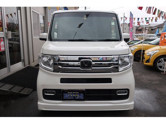 「ホンダ」「N-VAN+スタイル」「軽自動車」「埼玉県」の中古車5
