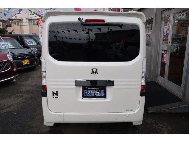 「ホンダ」「N-VAN+スタイル」「軽自動車」「埼玉県」の中古車6