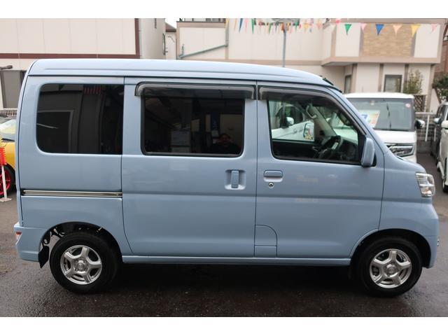 「トヨタ」「ピクシスバン」「軽自動車」「埼玉県」の中古車7