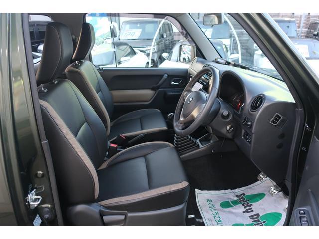 ランドベンチャー 4WD 最終型 リフトアップカスタム車 5速ミッション車 社外メモリーナビ&フルセグTV&DVDビデオ&SD&CD&Bluetooth JAOSリフトアップサス&ショック JAOSマフラー 前後強化ラテラル 社外LEDテール 社外16AW(11枚目)