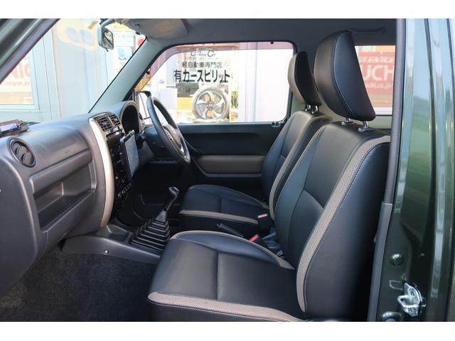 ランドベンチャー 4WD 最終型 リフトアップカスタム車 5速ミッション車 社外メモリーナビ&フルセグTV&DVDビデオ&SD&CD&Bluetooth JAOSリフトアップサス&ショック JAOSマフラー 前後強化ラテラル 社外LEDテール 社外16AW(12枚目)
