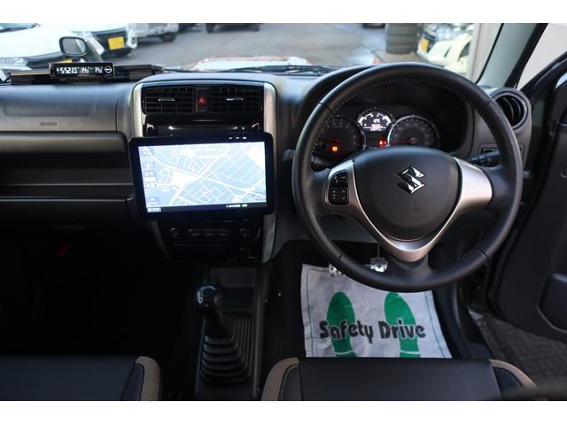 ランドベンチャー 4WD 最終型 リフトアップカスタム車 5速ミッション車 社外メモリーナビ&フルセグTV&DVDビデオ&SD&CD&Bluetooth JAOSリフトアップサス&ショック JAOSマフラー 前後強化ラテラル 社外LEDテール 社外16AW(16枚目)