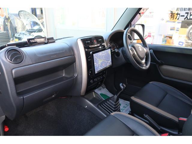 ランドベンチャー 4WD 最終型 リフトアップカスタム車 5速ミッション車 社外メモリーナビ&フルセグTV&DVDビデオ&SD&CD&Bluetooth JAOSリフトアップサス&ショック JAOSマフラー 前後強化ラテラル 社外LEDテール 社外16AW(17枚目)