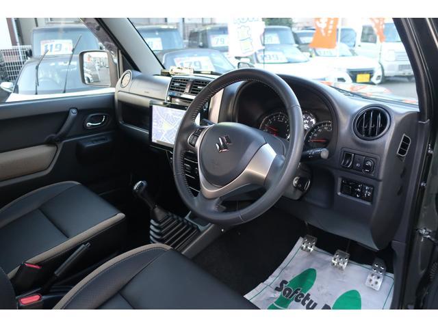 ランドベンチャー 4WD 最終型 リフトアップカスタム車 5速ミッション車 社外メモリーナビ&フルセグTV&DVDビデオ&SD&CD&Bluetooth JAOSリフトアップサス&ショック JAOSマフラー 前後強化ラテラル 社外LEDテール 社外16AW(18枚目)