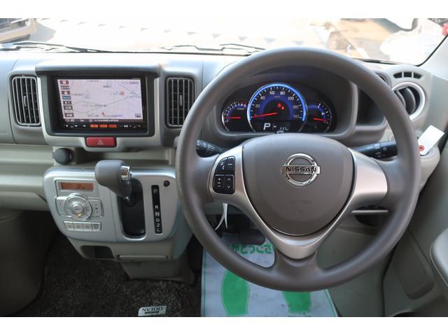 G ターボ ハイルーフ エマージェンシーブレーキサポート搭載 純正SDナビ&フルセグTV&DVDビデオ&SD&CD録音&Bluetooth&Bカメラ 両側パワースライドドア 左オートステップ スマートキー&プッシュスタートエンジン キセノンヘッドライト(15枚目)