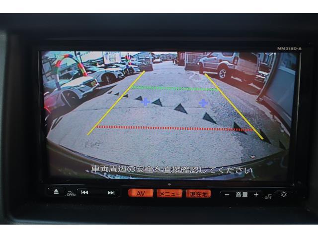 G ターボ ハイルーフ エマージェンシーブレーキサポート搭載 純正SDナビ&フルセグTV&DVDビデオ&SD&CD録音&Bluetooth&Bカメラ 両側パワースライドドア 左オートステップ スマートキー&プッシュスタートエンジン キセノンヘッドライト(18枚目)