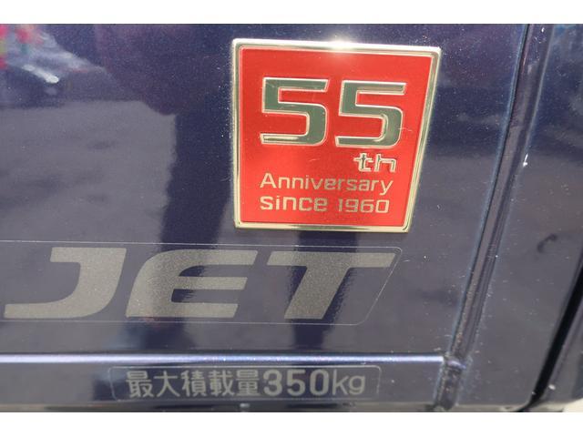 スタンダード55thアニバーサリゴールドエディション 特別仕様車 イクリプスSDナビ&フルセグTV&SD&CD&Bluetooth 専用ゴールドメッキグリル 社外12インチアルミ OPゲートプロテクター OP荷台ラバーマット 専用インテリア&シート(19枚目)