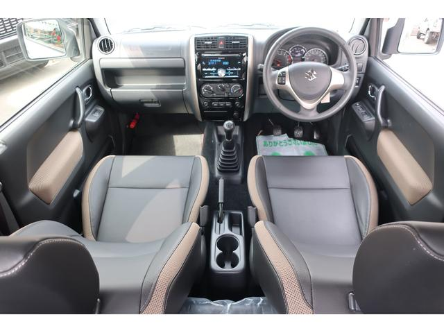 ランドベンチャー 4WD 最終型 5速ミッション車 最終モデル 専用バンパー メッキグリル 純正16インチアルミ 専用インテリア&レザー調シート 革巻ステアリング シートヒーター ミラーヒーター ドアバイザー フロアマット プライバシーガラス(8枚目)