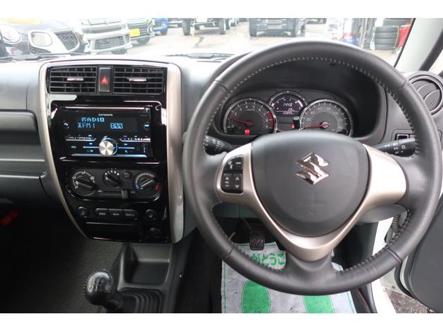 ランドベンチャー 4WD 最終型 5速ミッション車 最終モデル 専用バンパー メッキグリル 純正16インチアルミ 専用インテリア&レザー調シート 革巻ステアリング シートヒーター ミラーヒーター ドアバイザー フロアマット プライバシーガラス(15枚目)