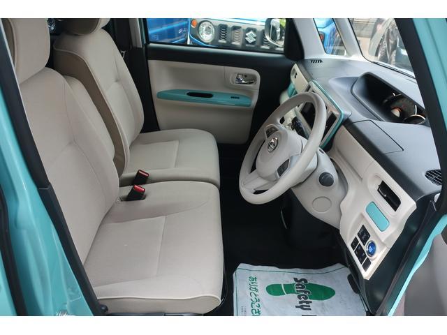 GホワイトアクセントVS SAIII 両側パワースライドドア スマートアシストIII搭載 両側パワースライドドア LEDヘッドライト&オートライト LEDフォグライト スマートキー&プッシュスタート ホワイトアクセント専用オプション装備  運転席シートヒーター(9枚目)