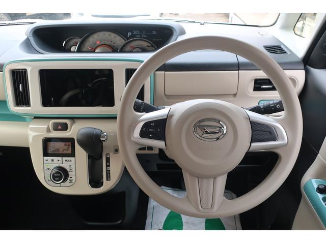 GホワイトアクセントVS SAIII 両側パワースライドドア スマートアシストIII搭載 両側パワースライドドア LEDヘッドライト&オートライト LEDフォグライト スマートキー&プッシュスタート ホワイトアクセント専用オプション装備  運転席シートヒーター(15枚目)