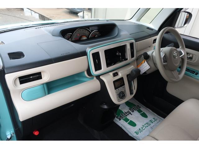 GホワイトアクセントVS SAIII 両側パワースライドドア スマートアシストIII搭載 両側パワースライドドア LEDヘッドライト&オートライト LEDフォグライト スマートキー&プッシュスタート ホワイトアクセント専用オプション装備  運転席シートヒーター(16枚目)