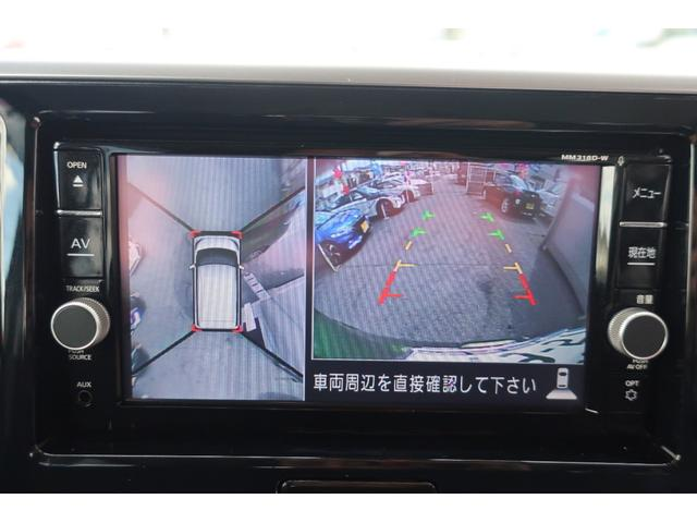 ハイウェイスター Gターボ 純正ナビ&TV&全方位カメラ 衝突軽減エマージェンシーブレーキサポート搭載 踏み間違い防止機能 純正SDナビ&フルセグTV&DVDビデオ&SD&CD録音&Bluetooth&AUX&全方位カメラ 両側パワースライドドア(18枚目)