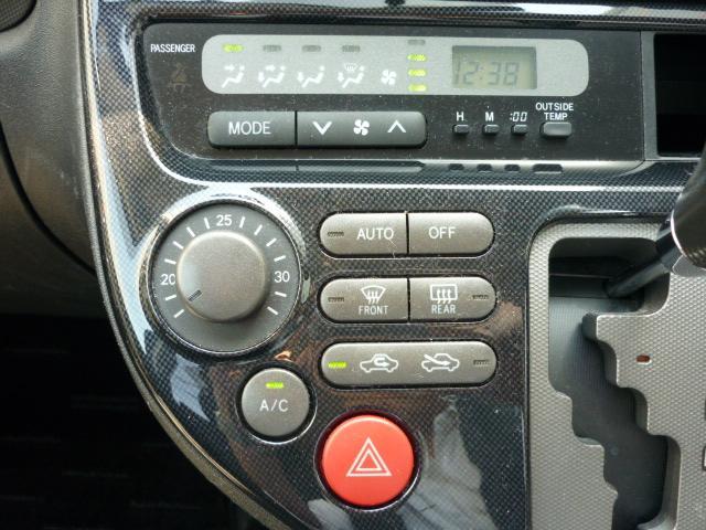 トヨタ ウィッシュ X Sパッケージ ナビETC キーレス HIDライト