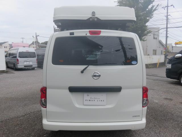 「日産」「NV200バネットバン」「その他」「千葉県」の中古車8