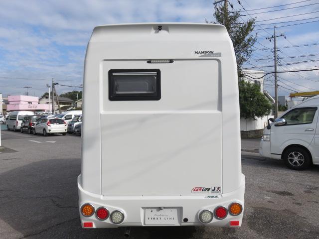 「マツダ」「ボンゴトラック」「トラック」「千葉県」の中古車4