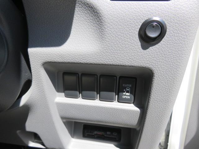 GX ライダー リラックスワゴン 10人乗り サブバッテリー 走行充電 インバーター ナビ ETC バックカメラ キセノンヘッドライト デイライト フロントリップ 社外アルミ スタビ ショック テールランプ(20枚目)