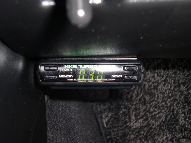 GT-FOUR タイベル交換済 整備記録13枚 最終型(13枚目)