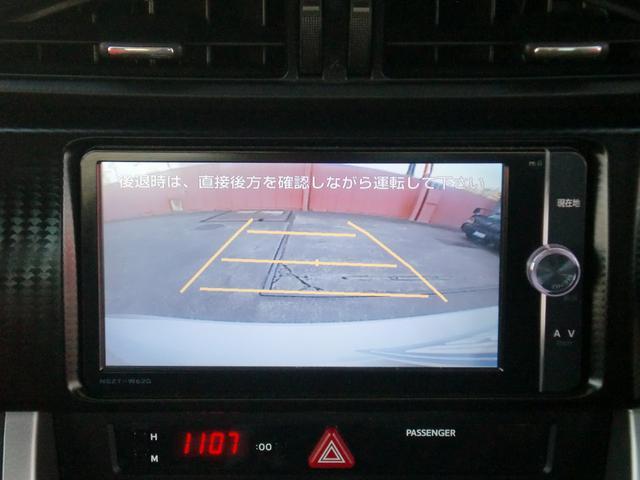 GTリミテッド 1オーナー フルノーマル 純正6速 TRDフルエアロ TRDマフラー 純正SDナビ フルセグ Bカメラ シートヒーター HID ETC(12枚目)