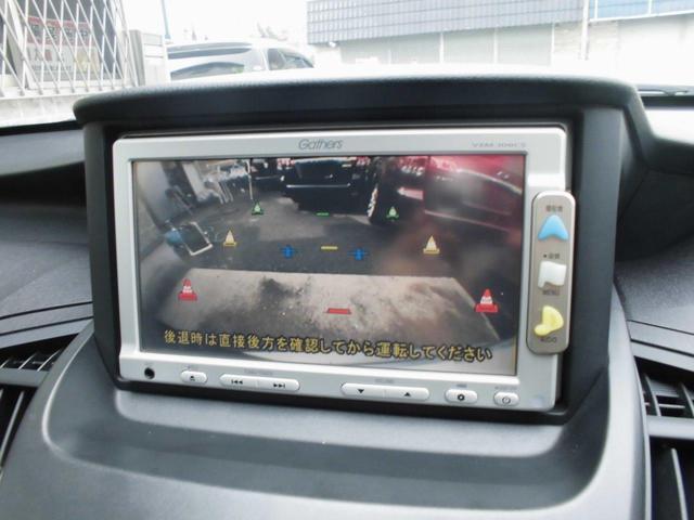 Mファインスピリット ナビTV バックカメラ 18インチ(10枚目)