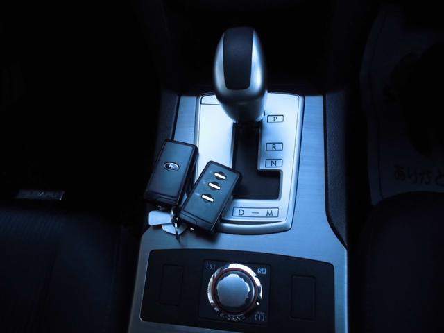 マニュアルモード付フロアCVT SI-DRIVE キーレスアクセス